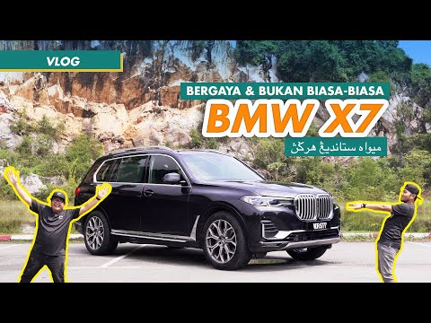 BMW X7 | KITA PINJAM KERETA CEO MEGAH HOLDINGS JAP!