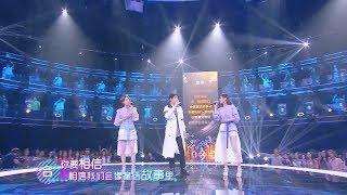 嗨!唱起來【童話】蕭敬騰Jam Hsiao X 晨悠CHENYO ⟪純享版⟫ thumbnail