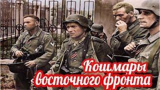"""Русский достал аккордеон и начал опять играть одну и туже песню. Мы все мечтаем его уничтожить""""."""