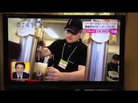 [Japanese TV-Show] German October-Beer-Fest in Osaka, Japan