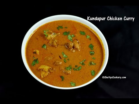 Kundapur Chicken Curry | Chicken Curry With Coconut | Chicken Curry Recipe