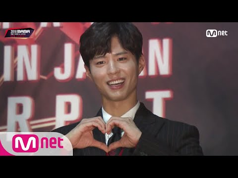 Red Carpet With Park Bo Gum│2018 MAMA FANS' CHOICE In JAPAN 181212