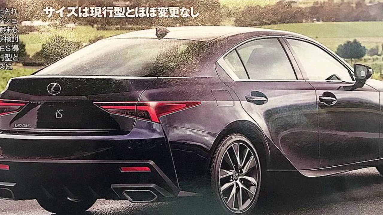 Lexus IS 2021 new - YouTube