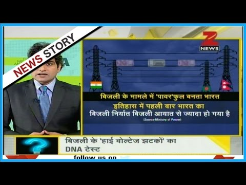 DNA: Reason behind electricity crisis in India despite being power surplus nation