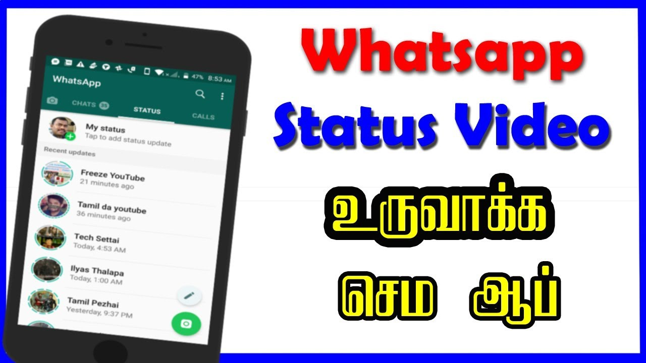 Whatsapp Status Video உரவகக சம ஆப Status Maker App Captain Gpm Tamil