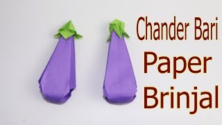 DIY : Paper crafts for kids Paper Brinjal || How to make easy paper Eggplant ...||