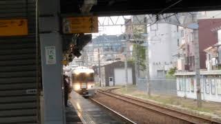 臨時列車「竹あかりと皇室ゆかりの地巡り」号 清水駅通過‼️