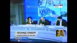 видео Лаборатория социально-экономических исследований Алтайского края