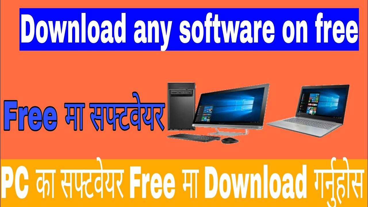 How to Download any PC Software Free || [ Nepali] || Tecno in Nepali