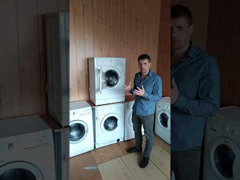 Ремонт стиральной машины Indezit