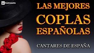 """LAS MEJORES COPLAS ESPAÑOLAS """"CANTARES DE ESPAÑA"""" CoplArte"""
