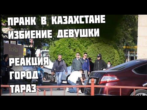 знакомства казахстан тараз секс
