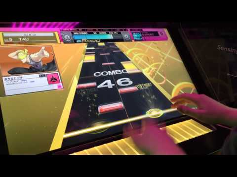 Tau's Arcade Quickies: Chunithm (Net Game Addicts Sprechchor Expert)