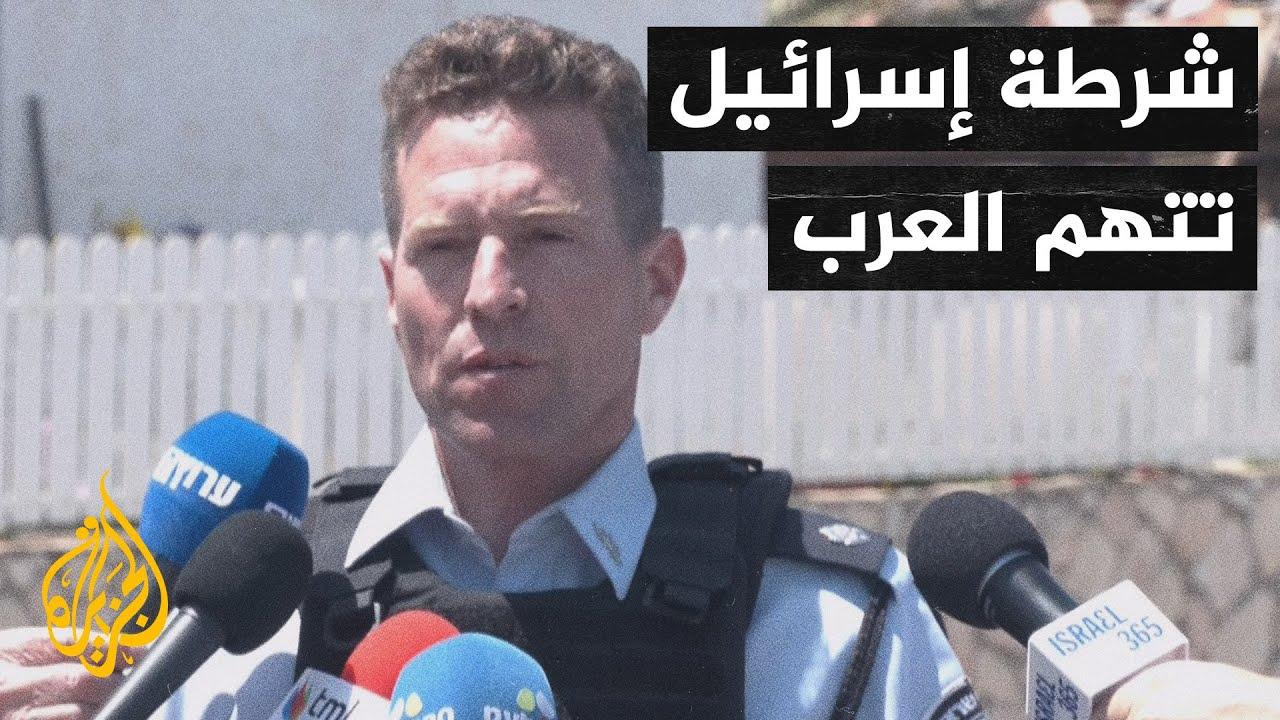المتحدث باسم الشرطة الإسرائيلية يتهم المواطنين العرب بإحداث -أعمال شغب-  - نشر قبل 2 ساعة