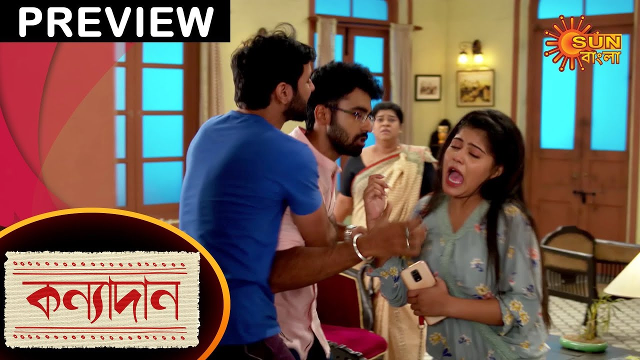 Kanyadaan - Preview | 25 Feb 2021 | Full Episode Free on Sun NXT | Sun Bangla TV Serial