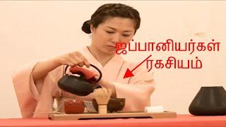 ஜப்பானியர்கள் எப்படி அதிக வருடங்கள் வாழ்கிறார்கள் |Water Drinking method for Long life in Tamil