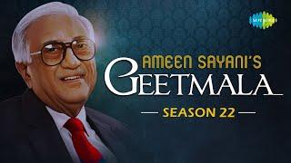Ameen Sayani's Geetmala   Season 21   Yaad Mein Teri Jaag Jaag Ke  Main Tere Pyar Mein