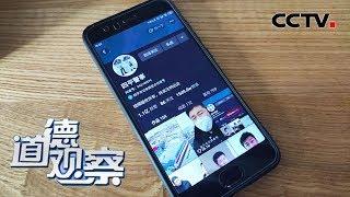 """《""""警""""彩绝伦》 20200129 又见""""四平警事""""  CCTV社会与法"""