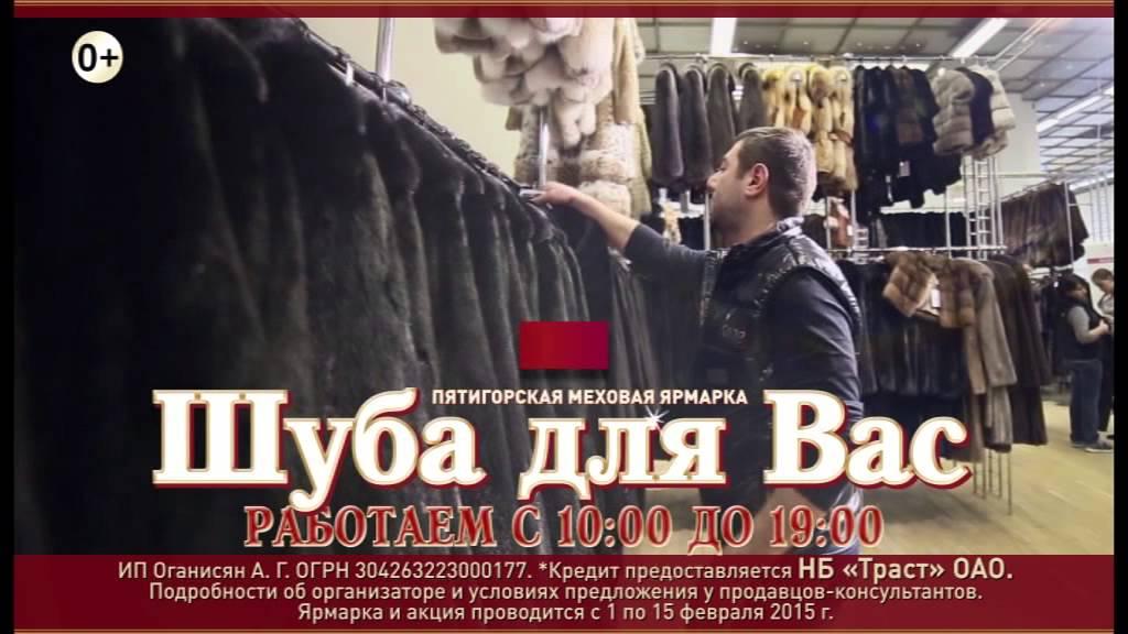 каталог шуб снежная - YouTube