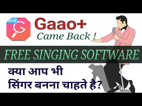 Gaao Plus Singing App FREE | How To Sing On Gaao+ | All Indian Karaoke Song