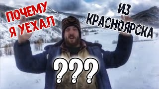 видео Весна Красноярского края