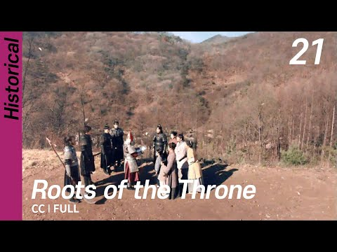 [CC/FULL] Roots Of The Throne EP21 | 육룡이나르샤