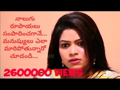 Download Short Films 2019 Telugu | Telugu Short Films 2019 | 2,00,000