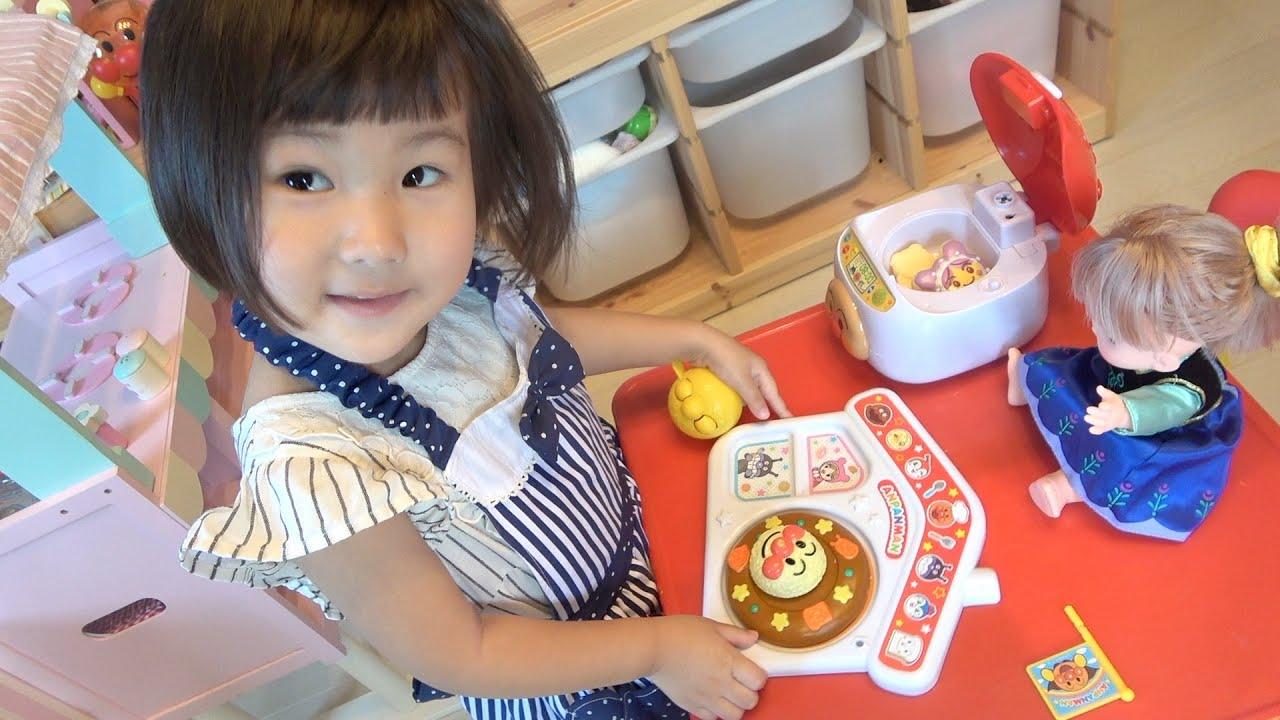 アンパンマンカレーおこさまランチのおもちゃでごっこ遊び おゆうぎ Anpanman curry Rice Toy