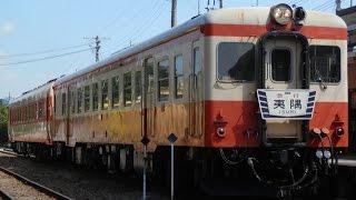 誰得 警笛集01 Japanese Train Horn 01