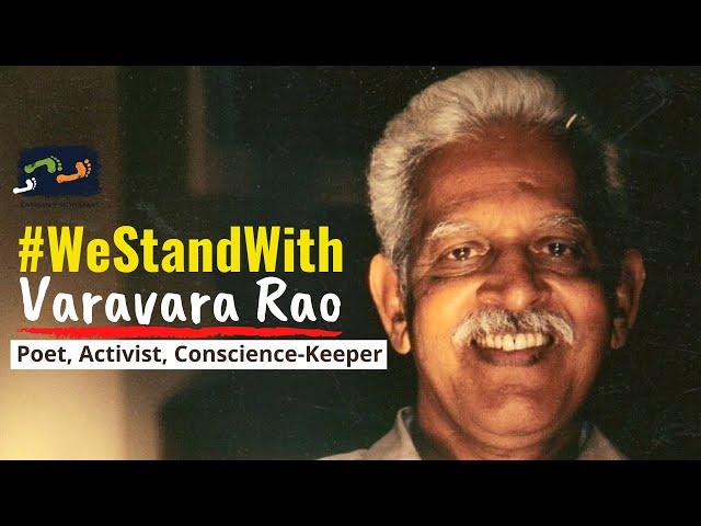 We Stand With Varavara Rao | Karwan e Mohabbat