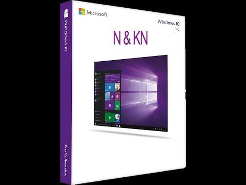 الفرق بين Windows 10 و Windows 10 N و تحويل القرص من MBR الى GPT