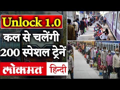 भारत कोरोना केस तेजी में और नेपाल बना रहा अपनी सीमा रेखा