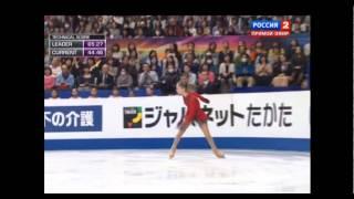 Юлия Липницкая / Чемпионат мира 2014 / Произвольная программа