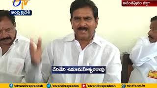 Minister Devineni Uma Slams YS Jagan Comments on Polavaram