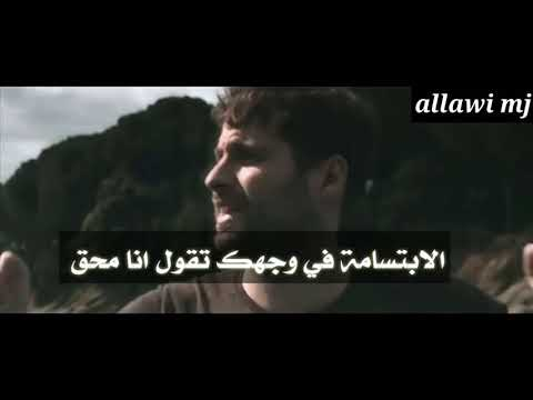 Akcent feat Lidia Buble & DDY Nunes - Kamelia مترجمه للعربيه كامله