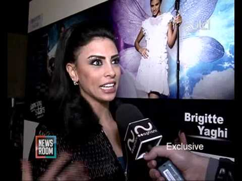 Brigitte Yaghi برجيت ياغي تعلن عدم توقفها عن الرقص بعد خروجها من برنامج الرقص مع النجوم