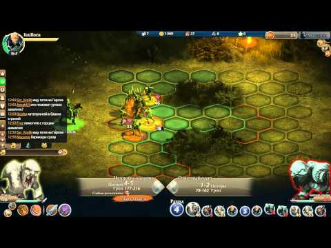 меч и магия герои онлайн, обзор браузерной онлайн игры, Let's Play