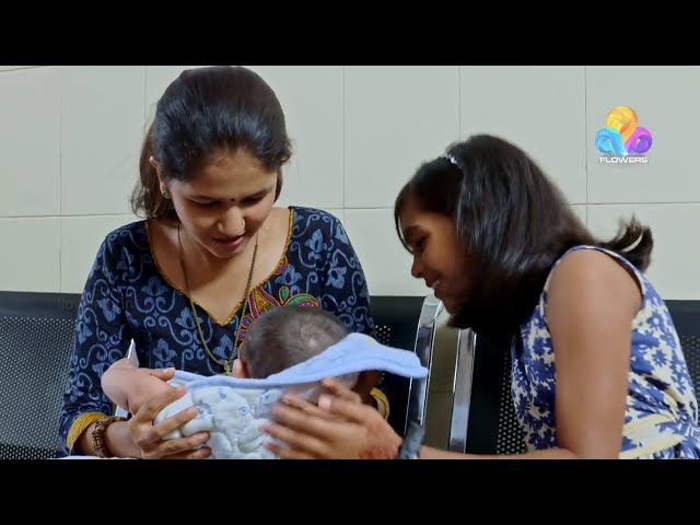 Uppum Mulakum - In Hospital │Flowers│EP# 587