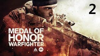 Medal of Honor Warfighter Прохождение часть #2