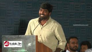 Vijay Sethupathi at Iraivi Movie Press Meet