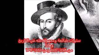 حياة وليم شكسبير في دقيقة واحدة ( فـيديو )
