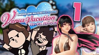 Dead or Alive Venus Vacation: Meeting the Ladies - PART 1 - Game Grumps