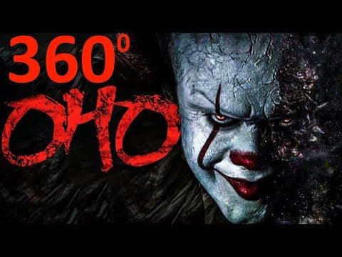 Vr 360 ужасы оно - it