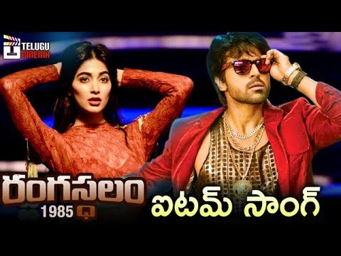 Rangasthalam 1985 Movie ITEM SONG | Ram Charan | Samantha | Sukumar | DSP | #RC11 | Telugu Cinema
