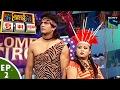 Comedy Circus 3 Ka Tadka Ep 2 Jungle Safari