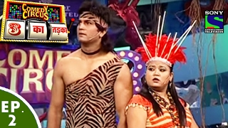 Comedy Circus 3 Ka Tadka - Ep 2 - Jungle Safari