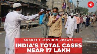 Coronavirus on August 1, India's total Covid-19 cases near 17 lakh