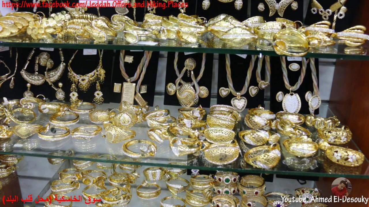 aff0b73d0 تقرير - سوق الخاسكيه - جدة - محل قلب البلد للاكسسوارات - 5 و 10 ريال. جوله  GAWLA