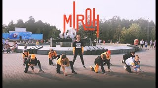 [KPOP IN PUBLIC] Stray Kids (스트레이 키즈) - MIROH | RUSSIAN | dance cover BLAST-OFF