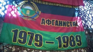 """Фильм """"История афганской записки"""", Пермский край."""